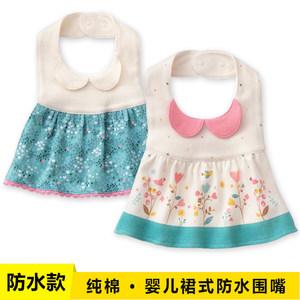 新款女宝宝儿童婴儿防水裙式围兜口水巾<span class=H>围嘴</span>吃饭兜纯棉可爱夏季