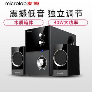 Microlab/<span class=H>麦博</span> M400音响 2.1低音炮台式电脑 多媒体笔记本<span class=H>音箱</span>
