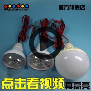 高亮度带线夹12V伏直流电瓶专用<span class=H>LED</span>节能<span class=H>灯泡</span> 夜市摆地摊照明灯