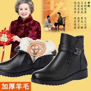 冬天妈妈穿的<span class=H>棉鞋</span>加绒保暖防滑老人奶奶鞋子中老年人软底舒适女鞋