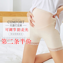 Pregnant women's safety pants in summer to prevent runaway pregnancy thin summer tug abdomen high waist summer Modal underpants