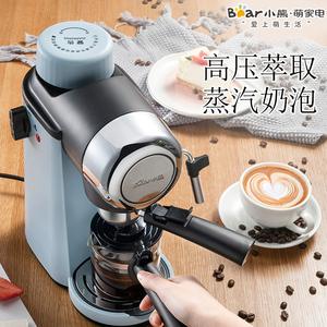 Bear/小熊 KFJ-A02N1<span class=H>咖啡机</span>家用意式煮全半自动迷你蒸汽式打奶泡