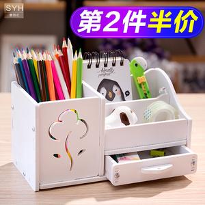 多功能笔筒创意时尚韩国小清新学生可爱卡通儿童桌面小<span class=H>收纳</span>盒办公