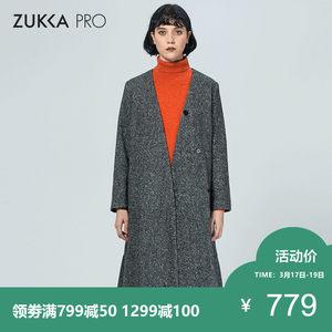 ZUKKA PRO卓卡女装冬季时尚新品率性纯色V领两粒扣长款呢子<span class=H>大衣</span>