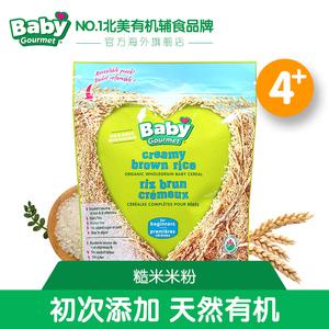 BabyGourmet进口有机<span class=H>婴</span><span class=H>幼儿</span>辅食糙米粉<span class=H>米糊</span>宝宝营养高铁米粉227g