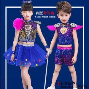 2018新款六一儿童节演出服男女童爵士舞<span class=H>表演服</span>小孩子亮片舞蹈服潮