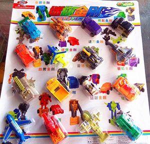 玩具变形变形机器人变形小金刚迷你<span class=H>汽车</span>飞机模型儿童便宜的小机