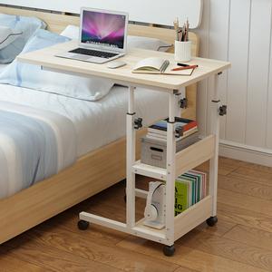升降可移动床边桌家用笔记本电脑桌卧室懒人桌床上书桌简约小桌子