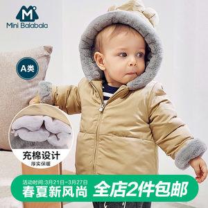 迷你巴拉巴拉婴童宝宝棉服冬装新款保暖外套男女婴儿厚实<span class=H>棉衣</span>