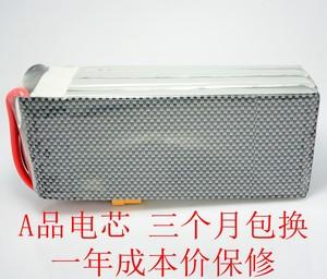 航模动力<span class=H>锂电</span>池7.4V2S 11.1V3S 14.8V4S 22.2V 6S 12000MAH大容量