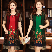 Mom's Summer Dresses New-style Rich Lady's Elegant Dresses Middle-aged Lady Xia Bai's Short-sleeved Women's Fashion Skirt