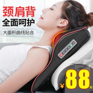 颈椎按摩器多功能理疗电动仪车载枕头