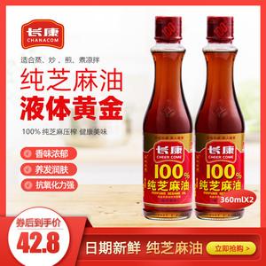 纯芝麻油360ml*2瓶凉拌菜调味