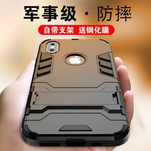 【凡赛】全包iphone序列保护套