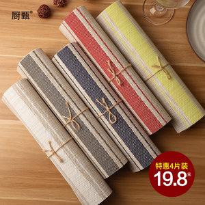 4片装餐垫隔热垫欧式西餐垫防烫餐桌垫日式PVC<span class=H>杯垫</span>碗垫餐盘垫餐布
