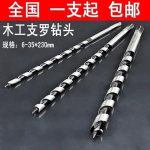 木工六角柄支罗钻头加长麻花钻木头开孔器扩孔钻树手动<span class=H>刃具</span>工具