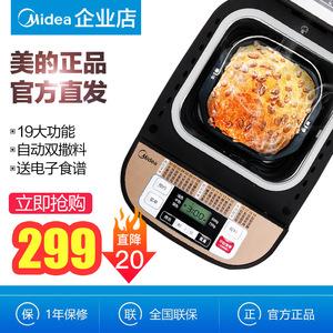 Midea/美的 MM-ESC1510<span class=H>面包</span><span class=H>机</span>家用全自动和面多功能智能双撒果料