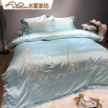Mercury home textile authentic water-washed silk bed with four sets of European-style bed sheets, hats, ice silk quilts and cotton pure cotton summer
