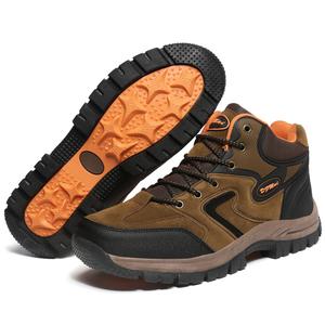 特大码男鞋45防滑运动46男士休闲跑鞋47户外徒步48加大号登山鞋子