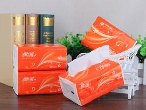 四包<span class=H>抽纸</span>面巾纸餐巾纸擦手纸
