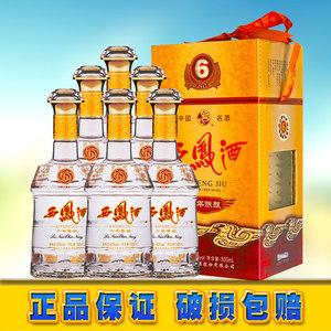 <span class=H>西凤酒</span>6年陈酿六年45度西凤粮食凤香型国产西风白酒整箱装