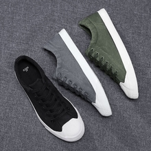 Canvas Shoes Men's Spring Low Upper Board Shoes, Flat Bottom Students'Cloth Shoes, Men's Leisure Shoes, Korean Version Air-permeable Men's Shoes