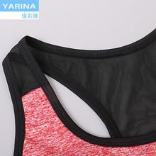YARINA Brand New Kind of Sports Yarn Net Underwear for Women Yoga Garments, Breast-wiping, Shock-proof, Fitness Running and Fitness