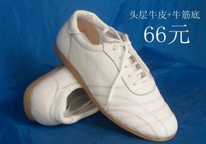 白色压花牛皮<span class=H>太极鞋</span>/ 武术鞋/ 练功鞋/ <span class=H>休闲鞋</span>/ <span class=H>运动鞋</span>/ 旅游鞋