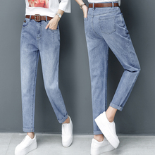 Jean Hallen Pants Female Summer and Autumn 2019 New Korean Version High-waist Loose Straight Pants Daddy Jeans and Radish Pants