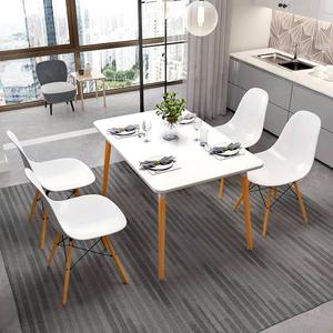 简易<span class=H>餐桌</span>北欧风伊姆斯桌椅组合简约现代家用小型白色桌子洽谈桌椅