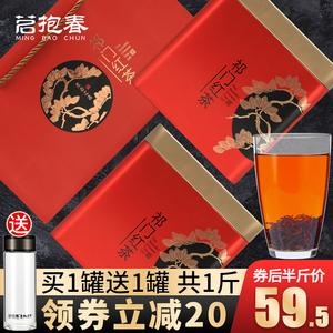 2罐共500g】2018新茶祁门<span class=H>红茶</span>特级正宗浓香功夫<span class=H>红茶</span>红香螺礼盒装