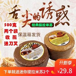 热卖正宗俄罗斯进口提拉米苏千层蜂蜜奶油蛋糕点网红零食早餐面包