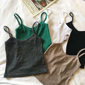 夏天短款u领吊带<span class=H>背心</span>女漏肚脐宽带打底掉带外穿紧身露脐装