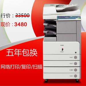 复印机a3双面佳能3245 4245激光数码黑白打印复印彩色扫描一体机