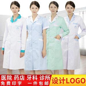 白大褂长袖医生护士服短袖女养生馆美容师医院药店药房工作