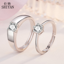 S925 Silver Couple Ring, Men and Women's Jewelry, Japan and Korea Simple Ring to Ring Tremble Net Red Diamond Ring Opening Marriage Pair
