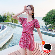 Connected swimsuit fairy Fan 2019 new conservative small chest gathered over arm lattice swimsuit to cover belly slim