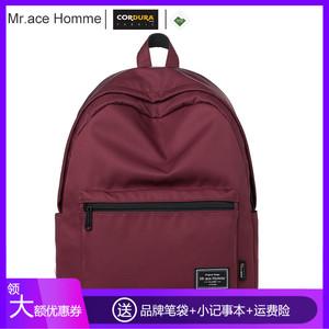 Mr.ace Homme<span class=H>双肩包</span>高中男生初中生书包大学生校园女生简约背包