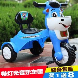 婴儿童<span class=H>三轮车</span>宝宝脚踏车1-2-3-6幼儿轮小孩大号周岁脚蹬车自行车