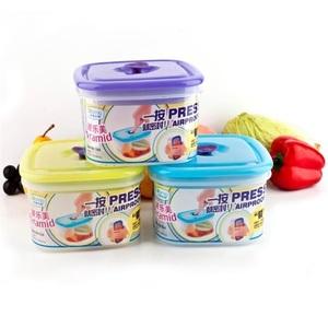 冰箱<span class=H>收纳盒</span>方形抽屉式鸡蛋盒食品冷冻盒厨房收纳保鲜塑料储物盒