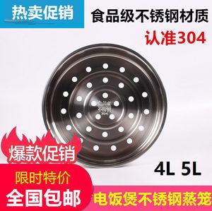 美的电饭煲<span class=H>蒸笼</span>MB-FS5017/WFS4018Q/FS4017D/FS4018D蒸架配件配件