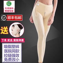 Body shaping pants liposuction thigh liposuction shaping pants shaping pants abdomen body pants hips stovepipe pants body