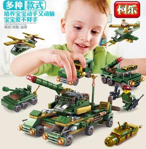 兼容乐高<span class=H>积木</span>军事坦克儿童益智拼装<span class=H>玩具</span>男孩子6-7-8-9-10岁拼插类