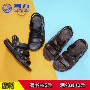<span class=H>回力</span>童鞋2018夏季新款儿童皮<span class=H>凉鞋</span>男童<span class=H>凉鞋</span>男小中大童男孩沙滩鞋
