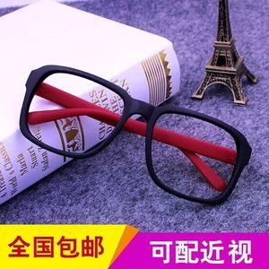 复古大粗边磨砂黑色无镜片方形<span class=H>眼镜</span>框 <span class=H>眼镜</span>架 男女适用搭配装饰