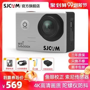SJCAM SJ5000X 运动相机户外航拍DV数码防水防抖4K高清运动摄像机