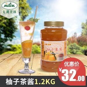 太湖美林蜂蜜<span class=H>柚子茶</span>酱1.2KG含柚子果肉果粒果酱冲泡水果茶柚子酱