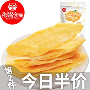 张嘴食品 新货泰国芒果干袋装