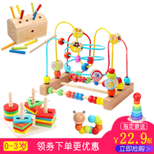 Boys and girls aged 0-1-2-3 years old building blocks for 6-12 months