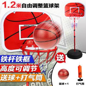 儿童篮球架子可升降篮球框室内投篮架户外铁杆球3-4-5-6岁以上